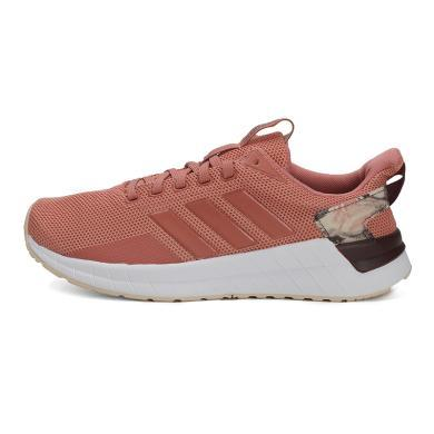 adidas阿迪达斯2019女子QUESTAR RIDEQUESTAR跑步鞋EE8377