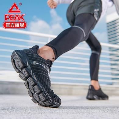 匹克 PEAK 跑步鞋男2019新款官方正品?#38041;?#20943;震耐磨防滑休?#34892;?#36816;动鞋跑步鞋跑鞋运动跑鞋专业跑鞋跑步鞋跑鞋 DH930301