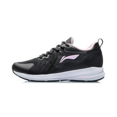 李宁跑步鞋女鞋2019新款跑鞋鞋子女士运动鞋ARBP114