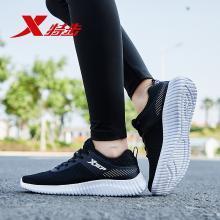 特步女鞋休闲鞋2019春季网面透气运动鞋女网鞋休闲鞋学生跑步鞋子