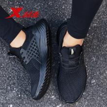 特步男鞋2019春季新款正品网面运动鞋透气休闲鞋男子时尚跑步鞋子