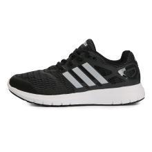 adidas阿迪达斯2019女子ENERGY CLOUD VPE跑步鞋B44846