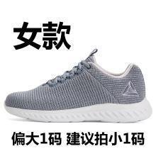 匹克女鞋 2019春夏新款休闲运动鞋织面轻便轻便时尚耐磨防滑跑步鞋DH830008