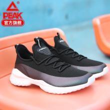 匹克新款女子休闲 运动跑鞋织面舒适 运动跑鞋耐磨防滑 运动跑鞋轻便低帮运动女 跑鞋DE910082
