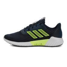 adidas阿迪达斯2019男子climacool 2.0 m跑步清风跑步鞋B75872
