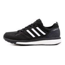 adidas阿迪达斯2019男子adizero tempo 9 m跑步adizero跑步鞋B37423