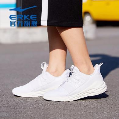 鴻星爾克跑步鞋女 19年春季新品輕質緩沖透氣慢跑鞋 運動鞋女 52119103076