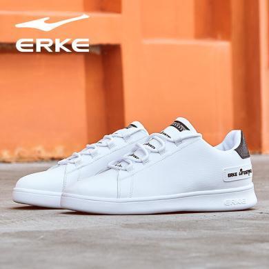 鴻星爾克(erke)女鞋板鞋 2019年春季新款時尚百搭學生休閑滑板鞋鞋子 52118401232