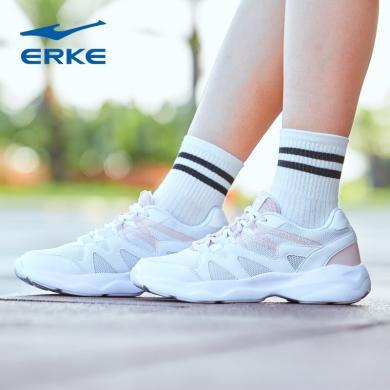鸿星尔克(ERKE) 女运动鞋 2019秋季新品 耐磨休闲舒适减震潮流学生女运动鞋女跑鞋 52118303237
