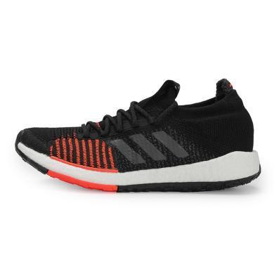 adidas阿迪達斯2019男子PulseBOOST HD m跑步BOOST跑步鞋FU7333