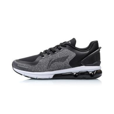 李寧跑步鞋男鞋2019新款減震半掌氣墊跑鞋男士低幫運動鞋ARHP219