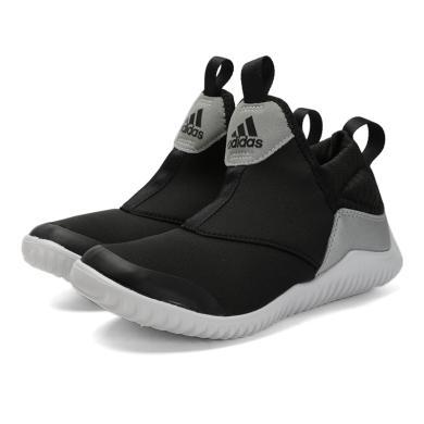 adidas阿迪達斯2019中性小童RapidaZen C訓練鞋EE8122