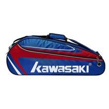 Kawasaki/川崎 羽毛球包运动球包新款KBB-8327D单肩三支装