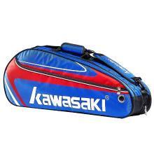 Kawasaki/川崎 羽毛球包運動球包新款KBB-8327D單肩三支裝