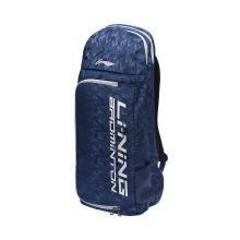 李宁双肩包男包女包新款羽毛球系列背包迷彩运动包ABJN008