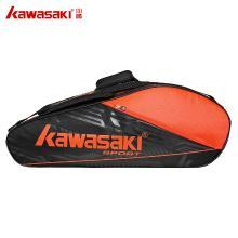 kawasaki川崎羽毛球包单肩背包网球拍包6支装带独立鞋仓 055