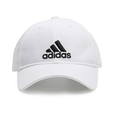 adidas阿迪達斯2019年新款中性專業訓練系列帽子S98150