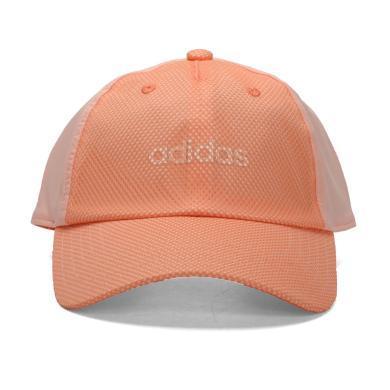 adidas neo阿迪休閑2019中性Baseball T4H休閑帽ED0246