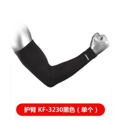 Kawasaki/川崎 羽毛球专业运动护具护臂护小腿防扭伤拉伤男女同款