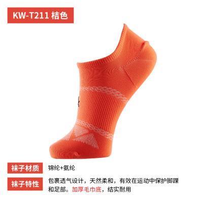 kawasaki/川崎 女款羽毛球運動襪跑步籃球女襪子適合透氣吸汗