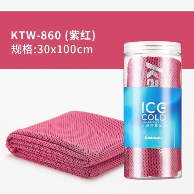 kawasaki/川崎冷感運動毛巾加長冰感汗巾跑步瑜伽健身吸汗擦汗棉質大毛巾