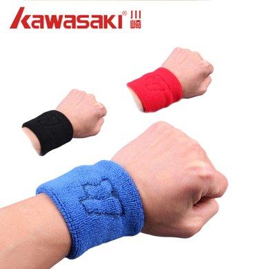 Kawasaki川崎 專業羽毛球運動休閑護腕防扭傷KF-3209/3210/3211