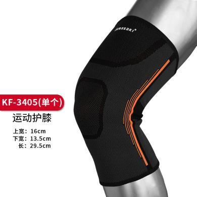 Kawasaki/川崎 羽毛球专业运动护具护膝/护踝/护肘/?#20050;?#24102;单个