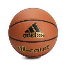 adidas阿迪达斯2019新款中性篮球X35859