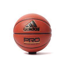 adidas阿迪达斯2019年新款男子篮球S08432