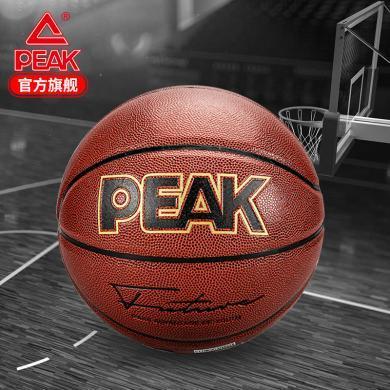 匹克 籃球 正品7號籃球軟皮藍球耐磨籃球吸濕室外籃球訓練球 籃球 室外籃球 籃球 籃球 籃球 籃球 籃球室內籃球 籃球籃球DQ183010