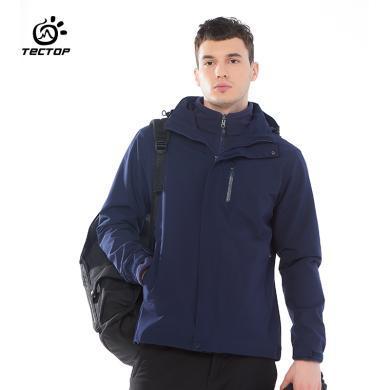 TECTOP/探拓 戶外沖鋒衣三合一兩件套可拆卸保暖登山服防風衣男款
