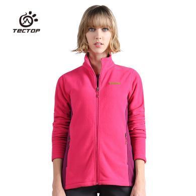 tectop探拓抓绒衣外套户外开衫摇粒绒女款加厚保暖冬季