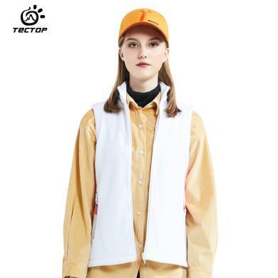 TECTOP/探拓女款新款时尚抓绒马甲轻盈保暖柔软透气抓绒衣