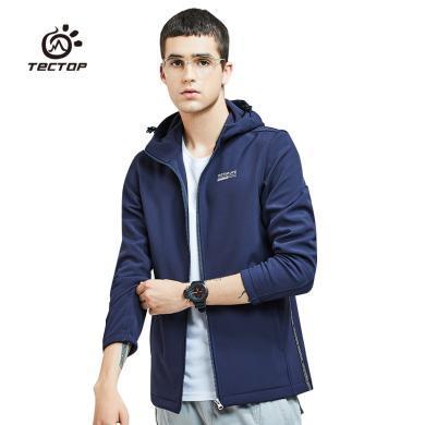 TECTOP/探拓秋冬新款男款軟殼沖鋒衣外套外防潑水單層防風衣連帽