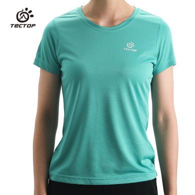 探拓戶外速干T恤女款短袖運動透氣登山服夏跑步速干衣