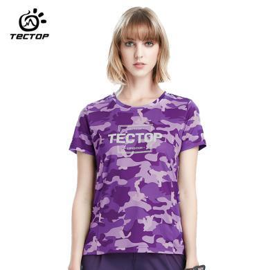 TECTOP/探拓新款休閑短袖圓領T恤女款夏季迷彩印花速干上衣輕薄透氣潮