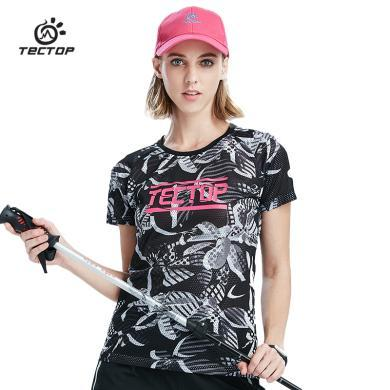 TECTOP/探拓女款休闲短袖T恤迷彩印花速干轻薄透气