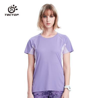 TECTOP/探拓夏季男女款戶外圓領速干透氣短袖T恤情侶款