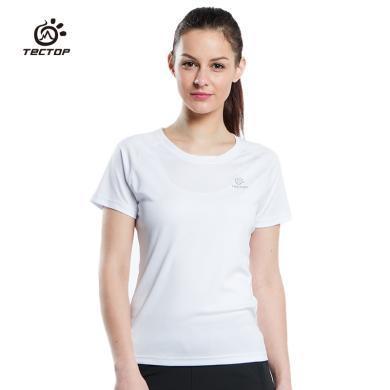 探拓运动户外T恤防紫外线女款款短袖运动透气登山服夏跑步速干衣