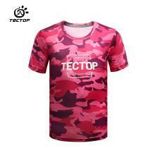 TECTOP/探拓兒童短袖夏季戶外學生運動服透氣速干T恤