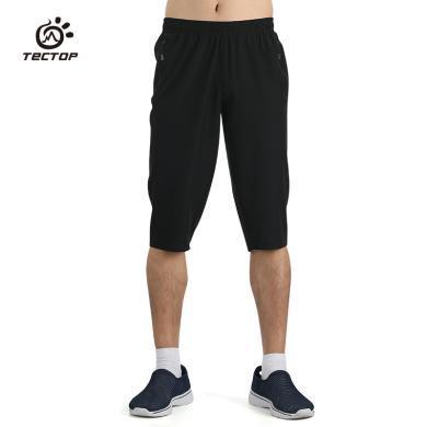 探拓户外速干裤男款夏季轻薄透气七分运动裤