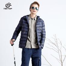 探拓冬季棉服保暖男款户外迷彩超轻