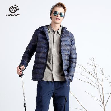 探拓冬季棉服保暖男款户外迷?#39135;?#36731;