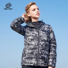 探拓冬季棉服保暖女款户外迷彩超轻冬季款