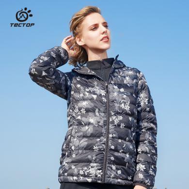 探拓冬季棉服保暖女款戶外迷彩超輕冬季款