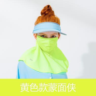 台湾后益hoii 郭碧婷推荐夏季防晒遮阳蒙面侠脖套透气轻-黄