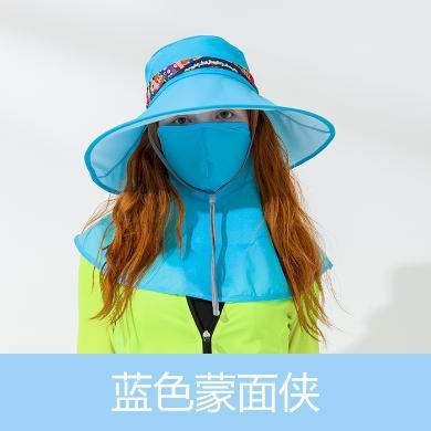 臺灣后益hoii 范冰冰推薦夏季防曬遮陽蒙面俠脖套透氣輕-藍色