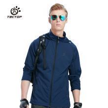 TECTOP/探拓户外男女款皮肤衣防晒衣超薄透气防水衣夏季外套