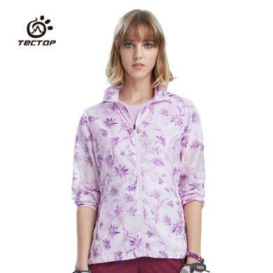 TECTOP/探拓戶外防曬衣女款印花皮膚衣