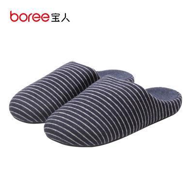 Boree/寶人棉拖鞋女室內情侶條紋冬季厚底保暖居家半包家用毛拖鞋